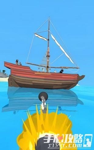 炮击海盗船