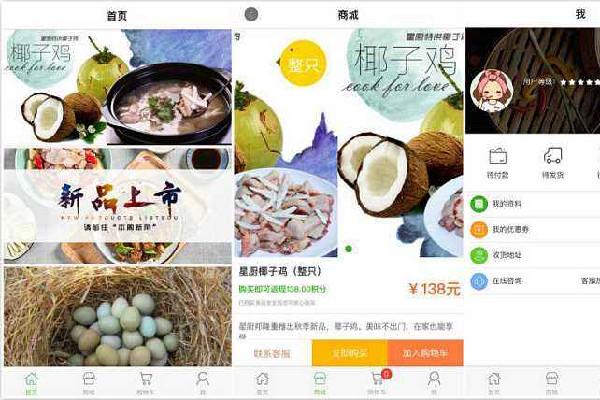 美食app澳门葡京在线娱乐平台