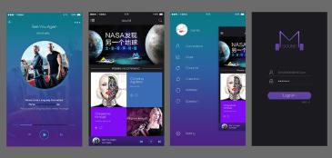 不耗流量的音乐软件app合集