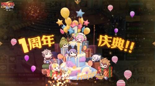 《妖精的尾巴:魔导少年》漫撒周年福利,新职业火爆来袭!10