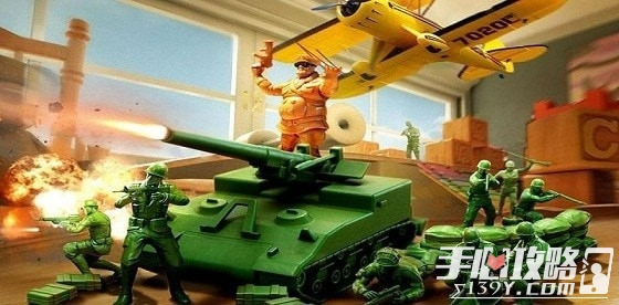 玩具大作战