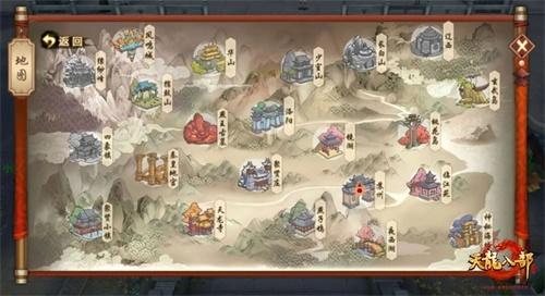 《天龙八部手游》凤鸣城凌空而至 游戏玩法大升级1