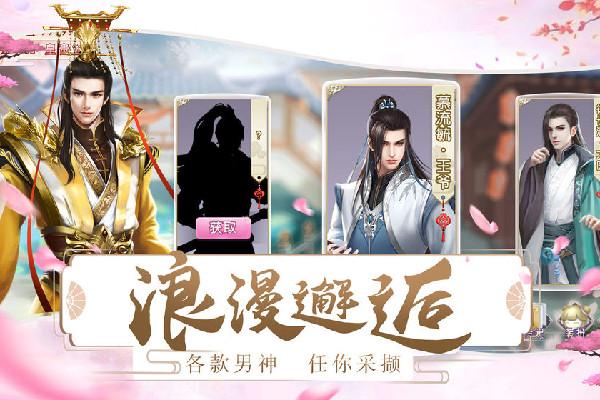 皇帝后宫养成游戏澳门葡京在线娱乐平台