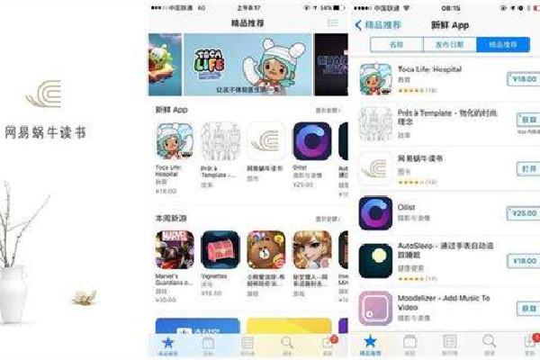 购物app澳门葡京在线娱乐平台