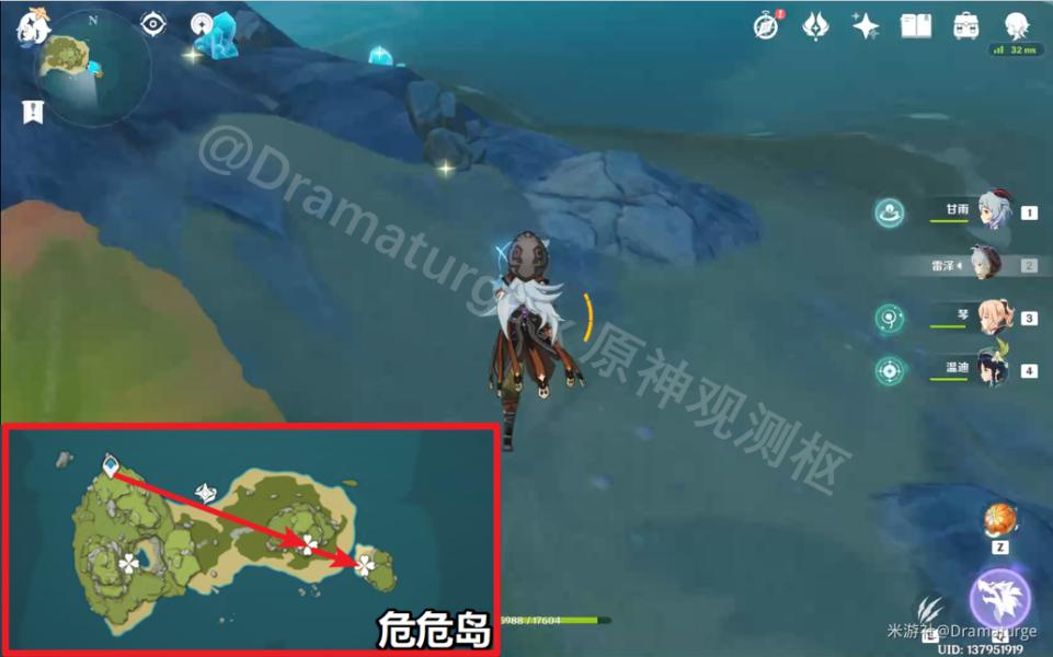 《原神》32个回声海螺位置一览
