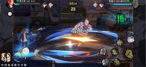 《一人之下》手游5.27全平台上线,中国范儿的格斗手游!9