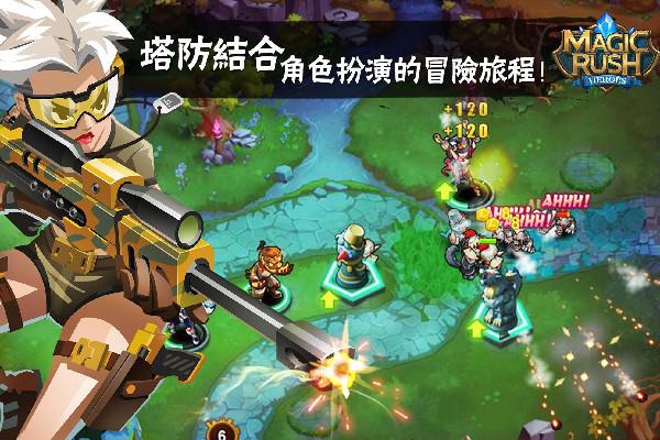 英雄塔防策略下载app送58元彩金100可提现大全