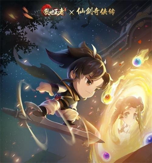 《乱世王者》李逍遥为爱御剑归来,仙剑季精彩不间断1