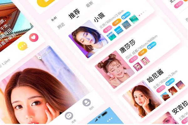 免费约妹子app大全