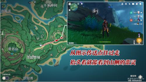 《原神》鹤观岛地下遗迹壁画解谜攻略