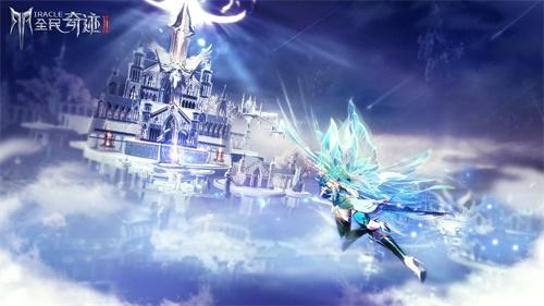 《全民奇迹2》荣耀测试即将开启,9月16日众神归位迎战魔王5