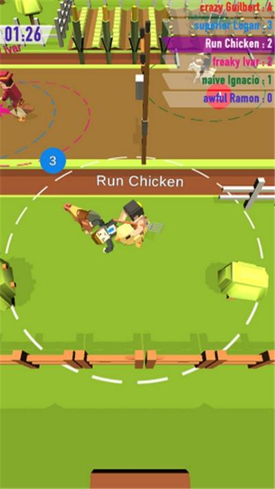 骑鸡大作战