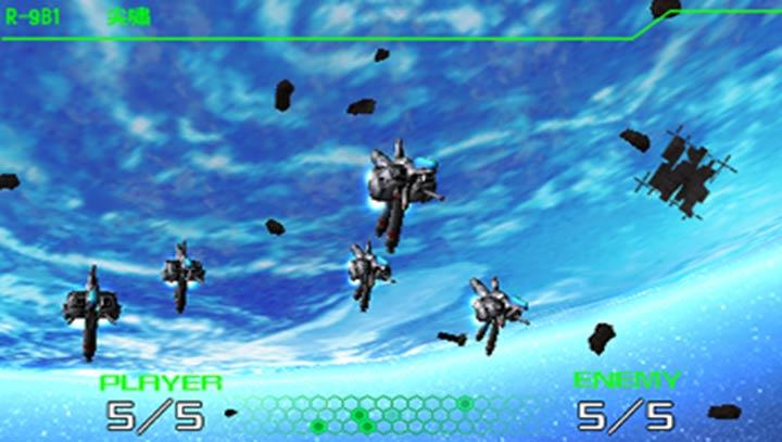 R-type战略版PSP版
