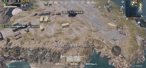 《和平精英》全新装备、重装上线,火力对决:重装上阵激战来袭12