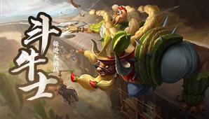 《王者荣耀》体验服3月31日更新的内容介绍