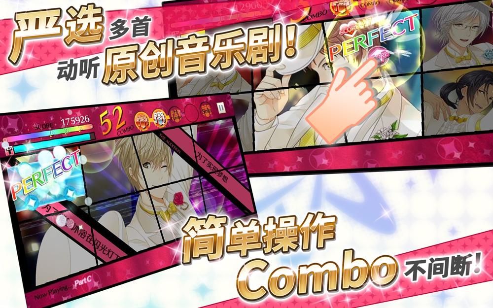 《梦色卡司》SEGA偶像音乐恋爱手游,iOS预约今日心动开启5