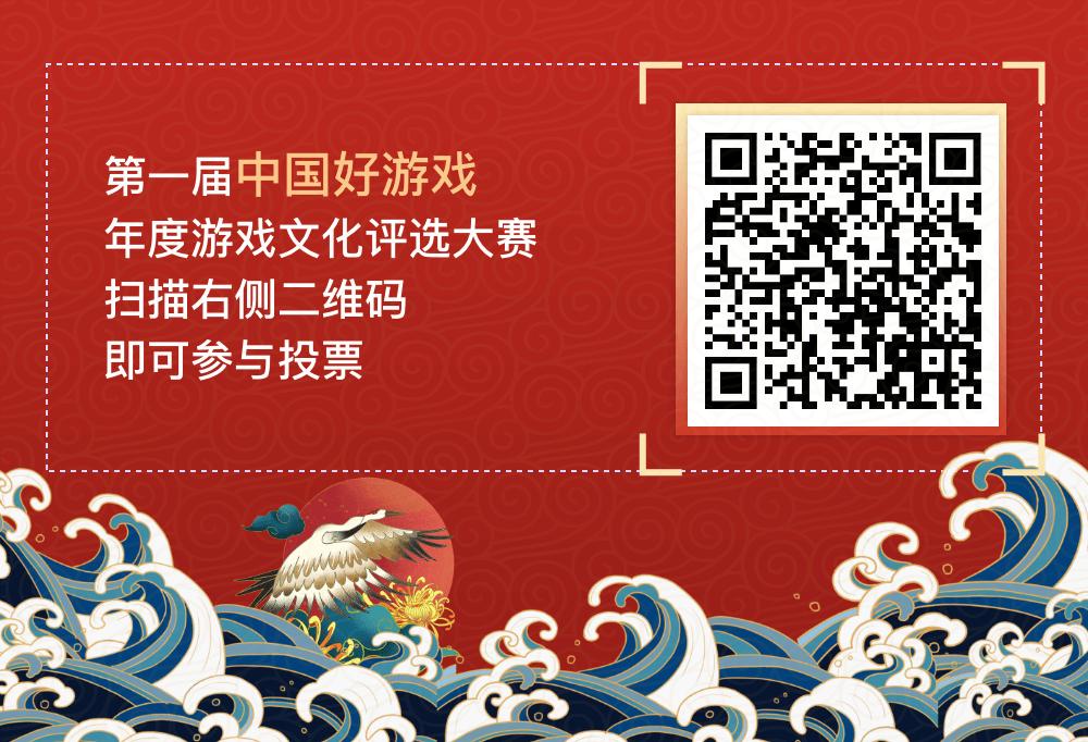 中传互动CEO谭谦:优秀的文化内容造就精品游戏9