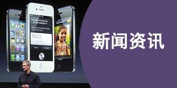 新闻资讯app合集