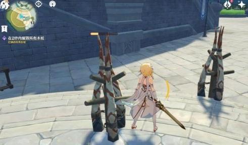 原神艾琳未来的骑士任务流程攻略