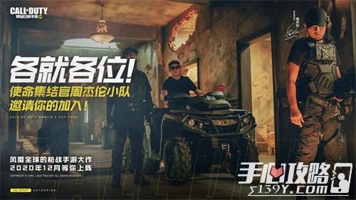 《使命召唤手游》官宣定档,12月即将正式上线5