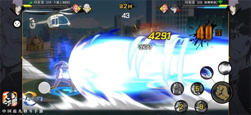《一人之下》手游5.27全平台上线,中国范儿的格斗手游!8
