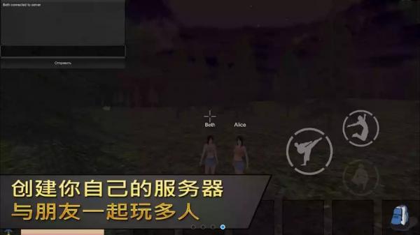 女孩荒岛求生中文破解版