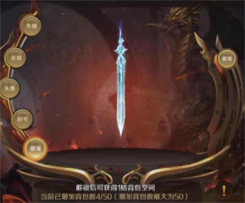 《魔域手游:幻灵纪元》新资料片玩法一览,豪礼不停活动不断2