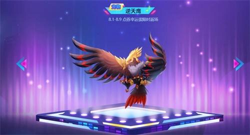 《QQ飞车手游》年中盛典重磅来袭,8月1日起好礼送不停!5