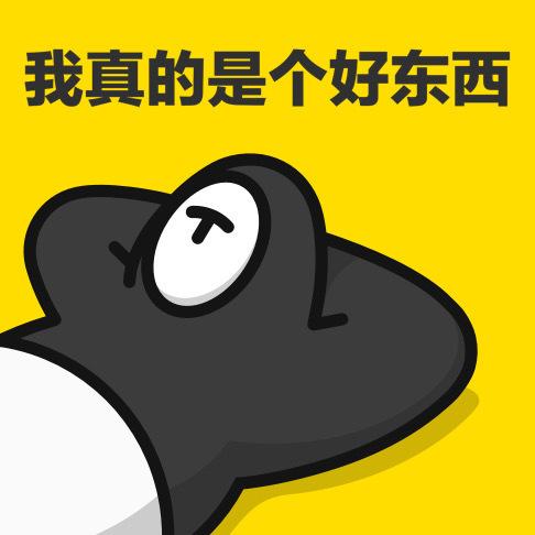 躺平app使用方法介绍