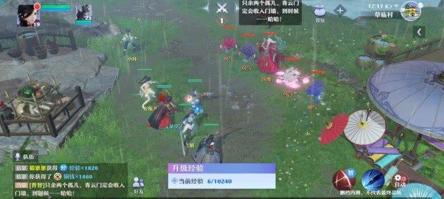 《梦幻新诛仙》评测:可玩性十足的诛仙世界7