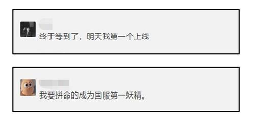 《妖精的尾巴:魔导少年》漫撒周年福利,新职业火爆来袭!2