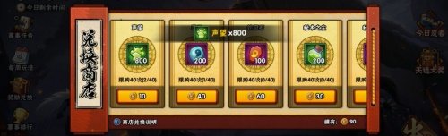 火影忍者手游全民吊打祭今日开启!200忍者免费玩!7