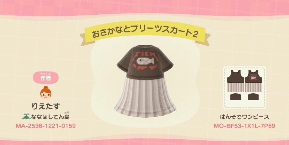 动物森友会短袖连衣裙服装码分享3