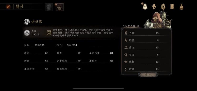 """《帕斯卡契约》评测:手游中的""""魂""""系列佳作9"""
