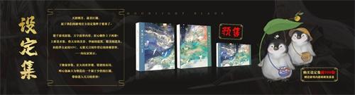 《天涯明月刀手游》暑期迎来终极测试,五周年爆料全程高能!10