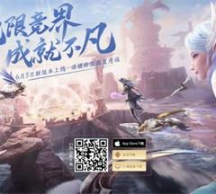 《完美世界》手游全新版本即将发布,无限竞界成就不凡!