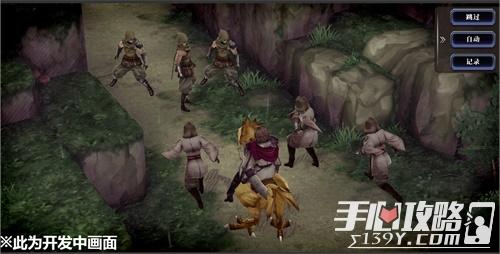 《最终幻想:勇气启示录 幻影战争》副本系统前瞻,多人副本史无前例3