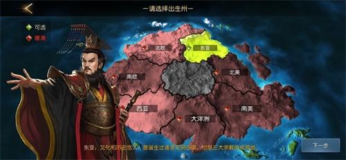《征服与霸业》五大玩法亮相!多文明沙盘策略近在眼前1