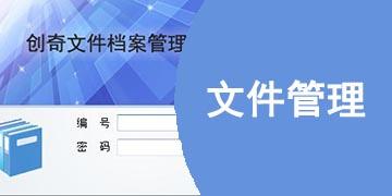 文件管理app合集