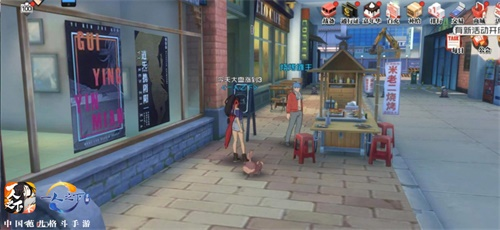 《一人之下》手游5.27全平台上线,中国范儿的格斗手游!4