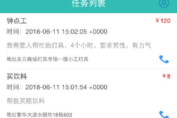 轻松赚钱兼职app澳门葡京在线娱乐平台