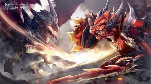 《全民奇迹2》荣耀测试即将开启,9月16日众神归位迎战魔王4