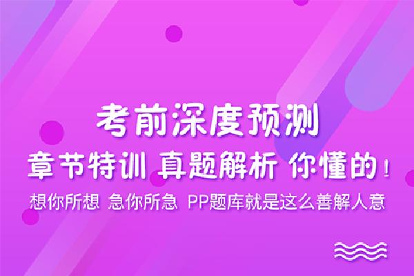 故事类app澳门葡京在线娱乐平台