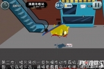 100种蠢蠢的死法2视频攻略 地铁危机4-3过关攻略