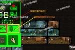 辐射避难所Fallout Shelter居民恢复血量消除疲劳方法