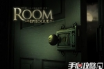 the room asia第五章攻略(1)