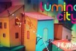 Lumino City爷爷的城市最速通关攻略(3)
