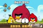 《愤怒的小鸟之守蛋计划》快乐上线