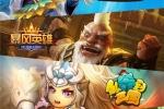 天机游戏将携5款新游亮相2015年CJ