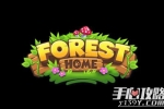 Forest Home森林之家三星通关攻略汇总